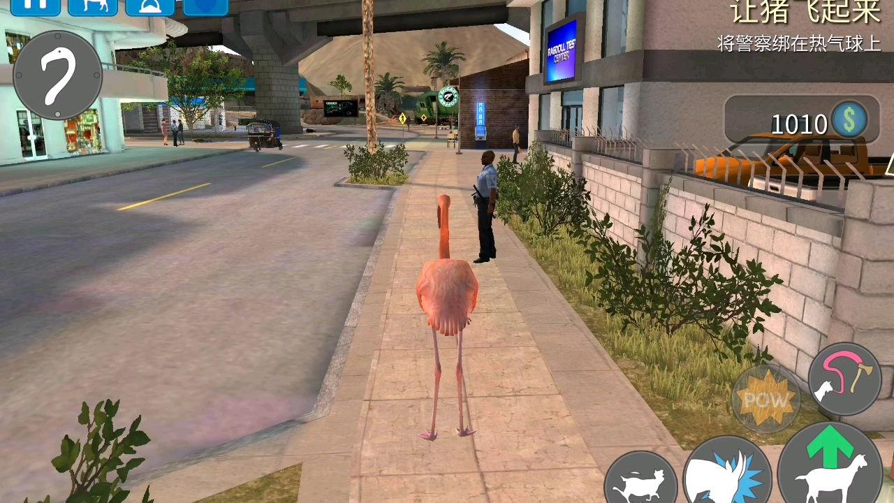 模拟山羊:收获日(第3集)