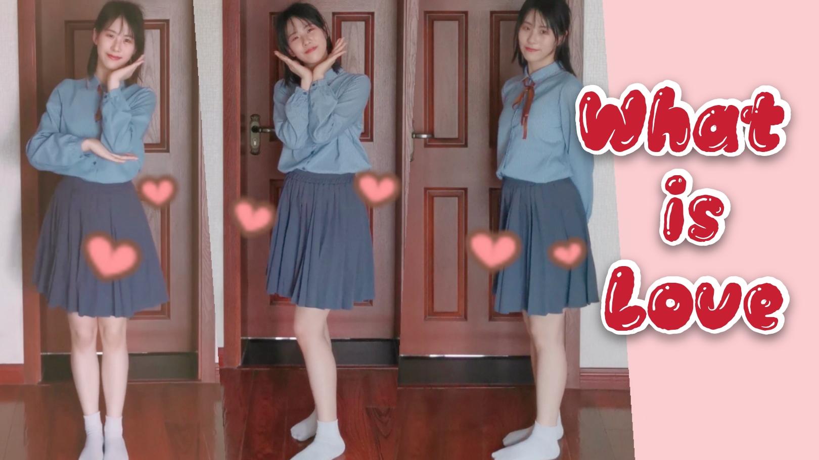 ️What is Love-Twice舞蹈超可爱翻跳!!!521快乐- ̗̀(๑ᵔ⌔ᵔ๑)