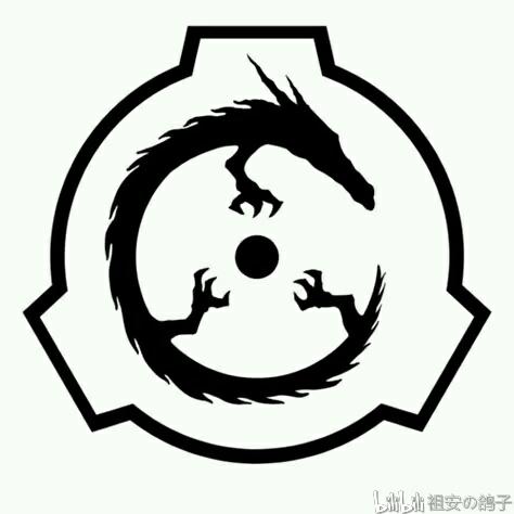 锦依卫-scp-001-龙脉
