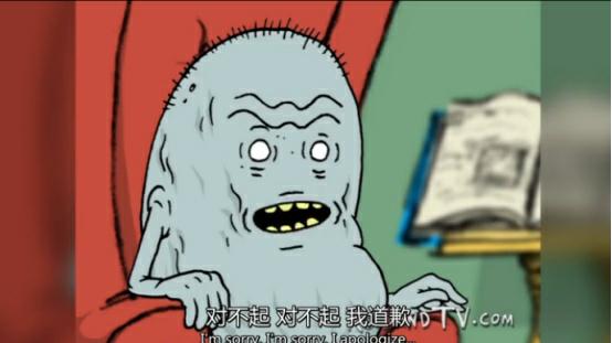 【Rick and Morty】就TM你叫糖豆先生?