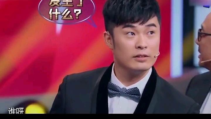 徐峥年轻时候这么帅的吗?