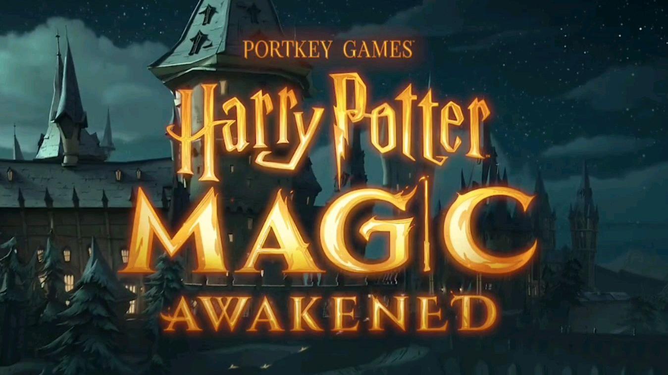 《哈利波特:魔法觉醒》剧情流程
