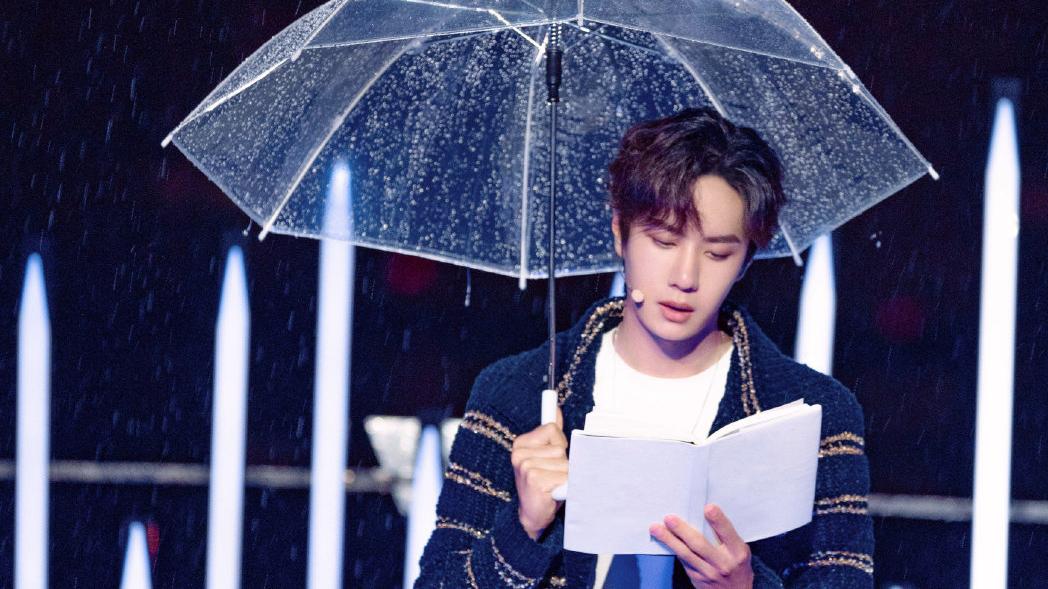 【王一博】湖南卫视五四晚会朗诵《青春》,传递满满正能量!