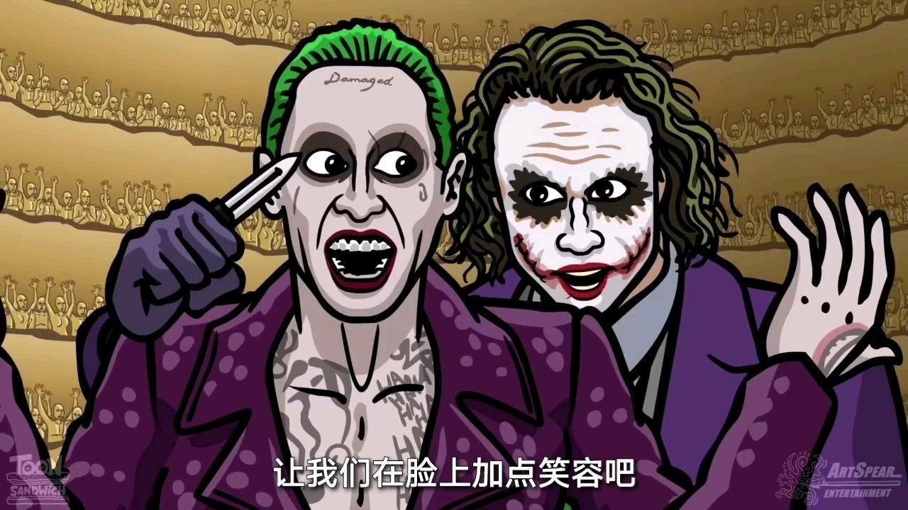 【字幕】超级反派碗