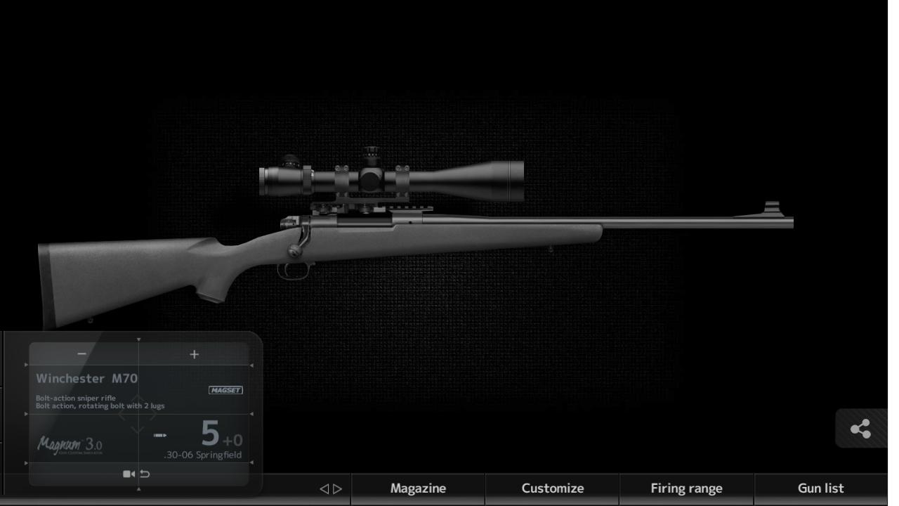 新枪m70打靶