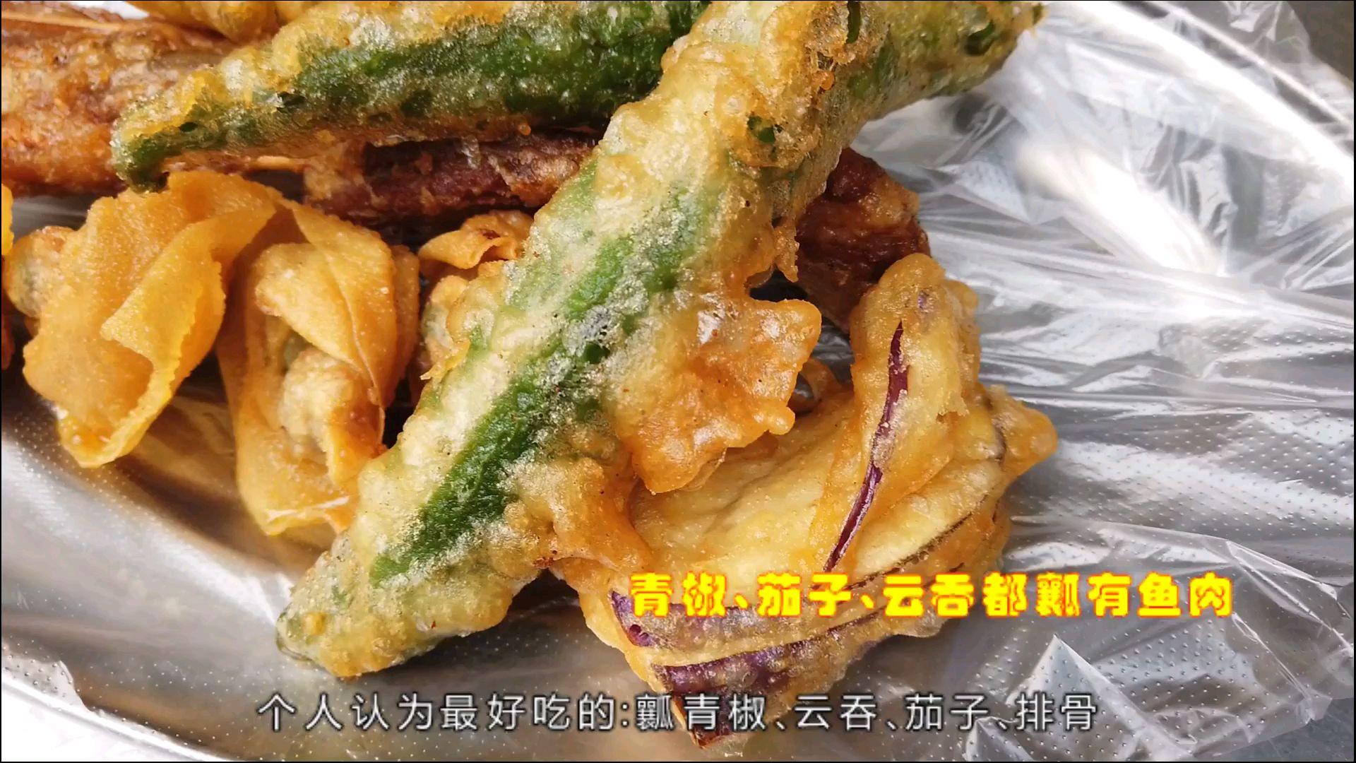 广东顺德这个渡口的牛杂炸物,你吃过吗?