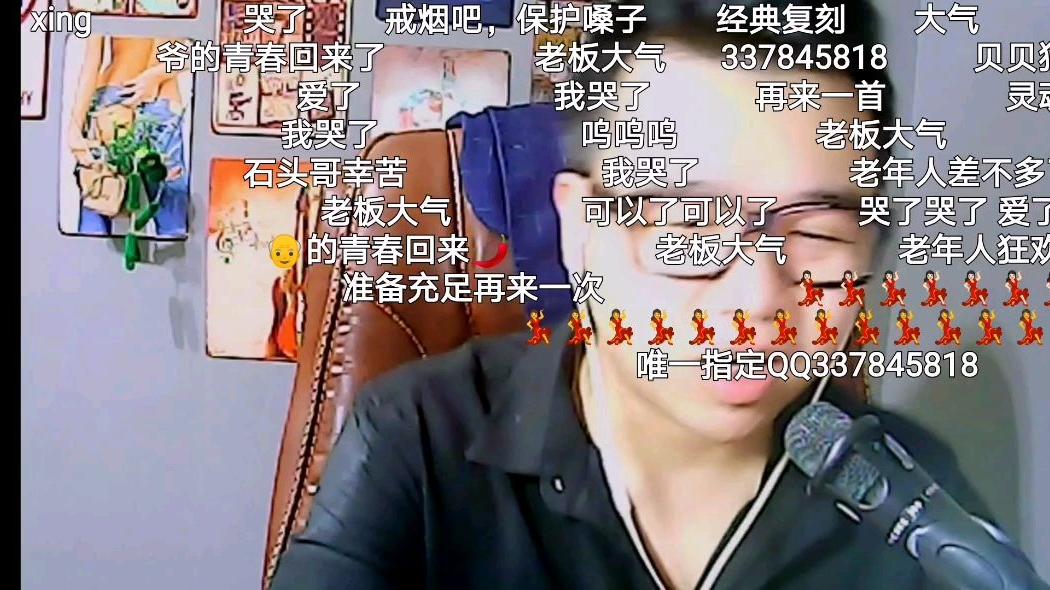 【MC石头】凤舞九天-录播