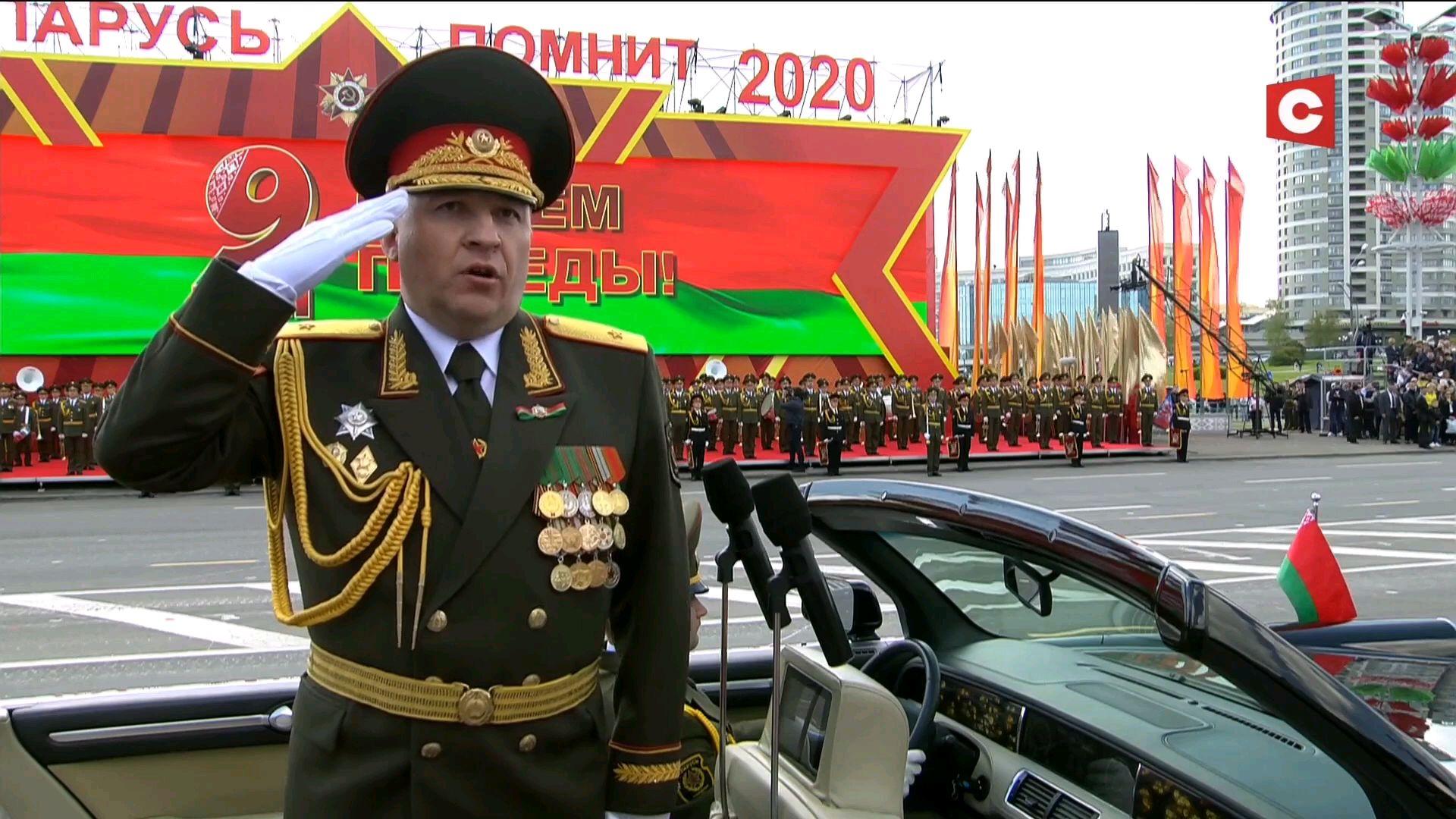 2020年白俄罗斯独立日阅兵仪式