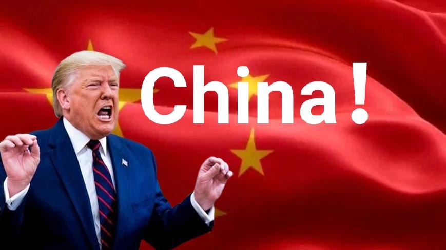 【川普】China!史上最欢快版本