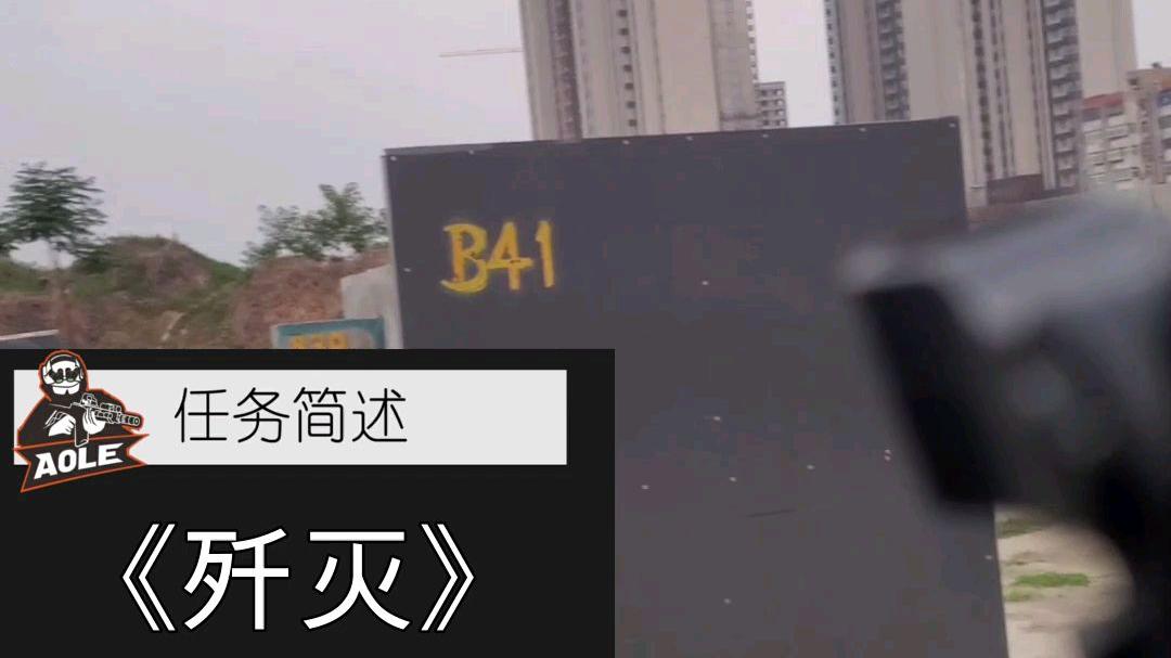 水弹游戏第一视角(郑州奥乐运动)