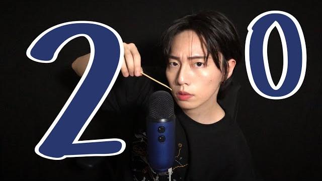 【助眠】crush on 9   超快速200种触发音