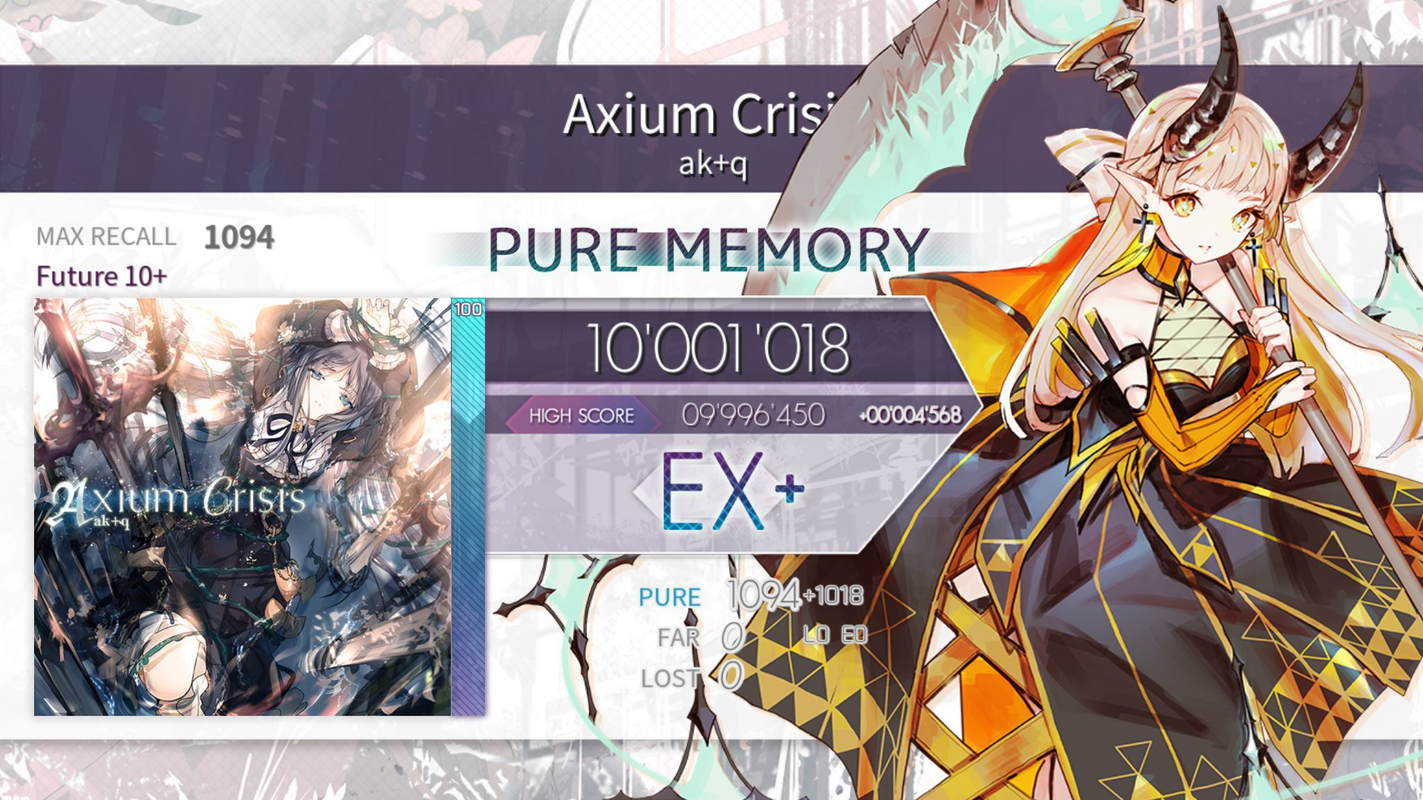 [Arcaea]交互炼狱!! Axium Crisis PM Max-76!!!