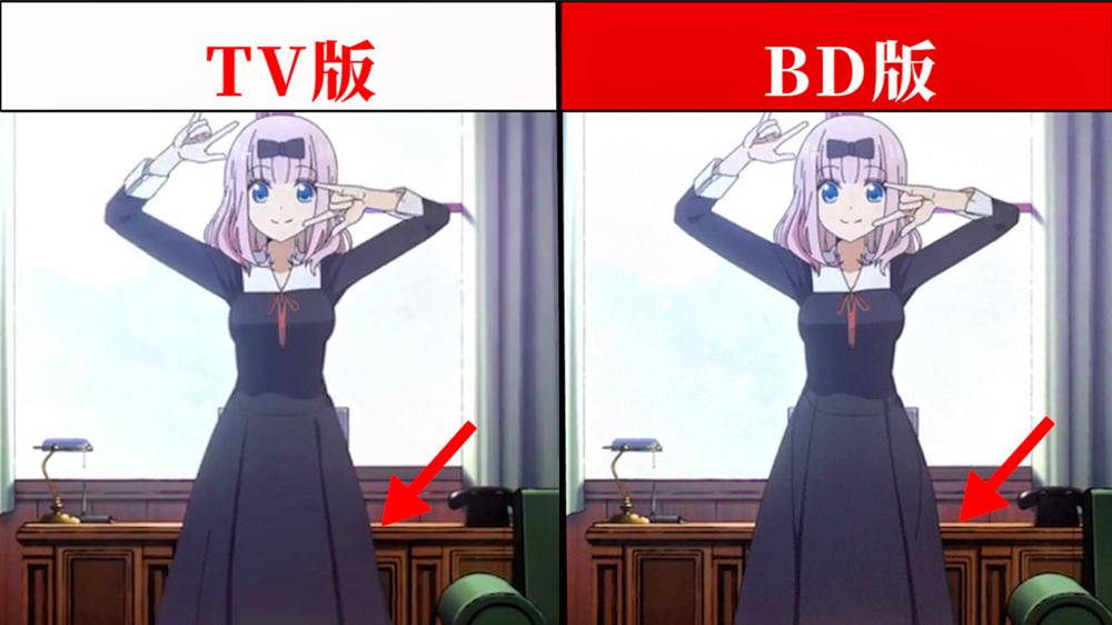 【BD修正对比】辉夜大小姐想让我告白~天才们的恋爱头脑战~ 第3话 TV版 vs BD版 修正对比下