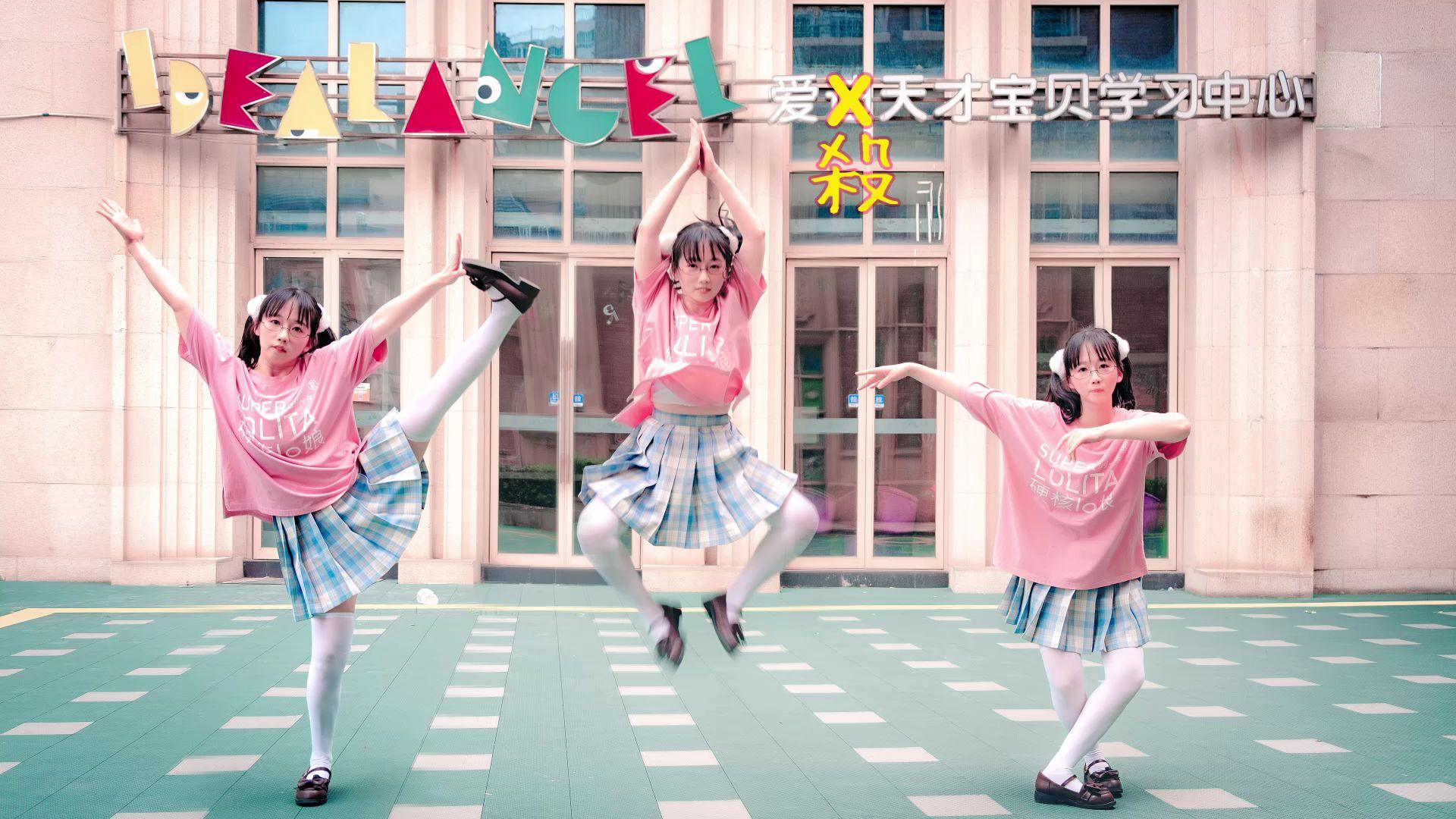 【蝌蚪】【爱杀宝贝op】—震惊!!!白丝美少女居然在某早教中心门口大跳魔性之舞!