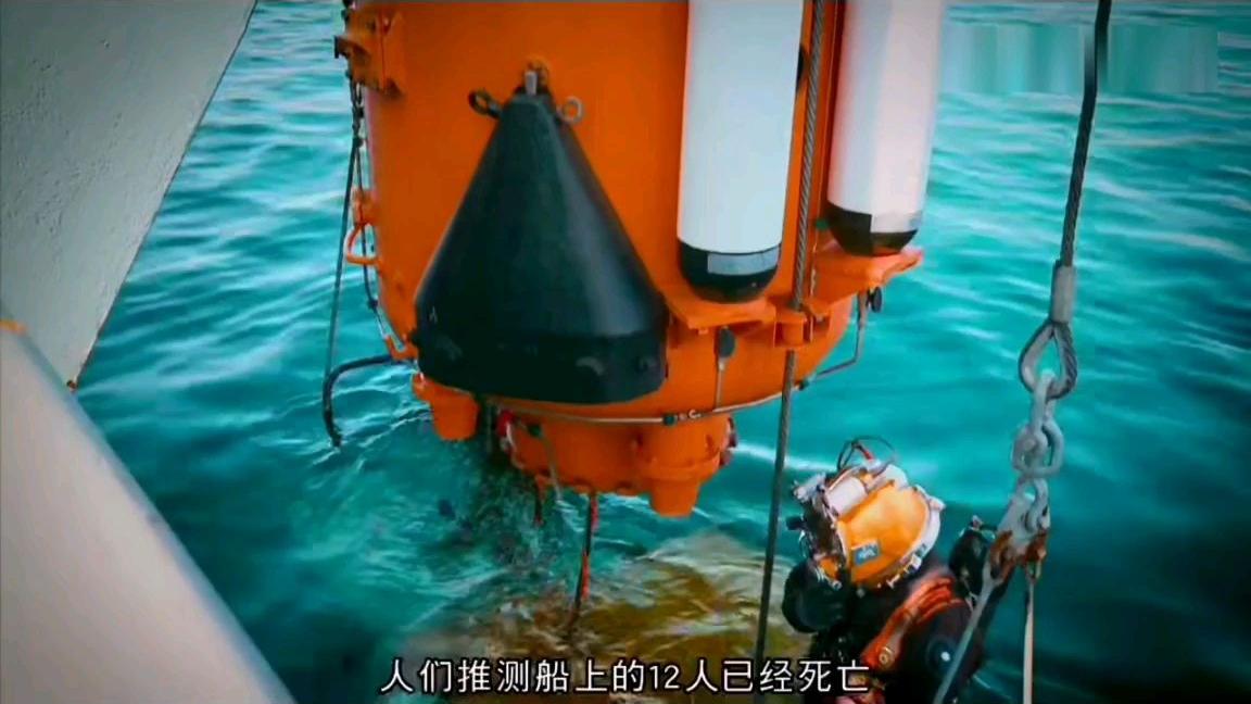 轮船沉没3天后救援人员打捞尸体时竟然发现一个活人