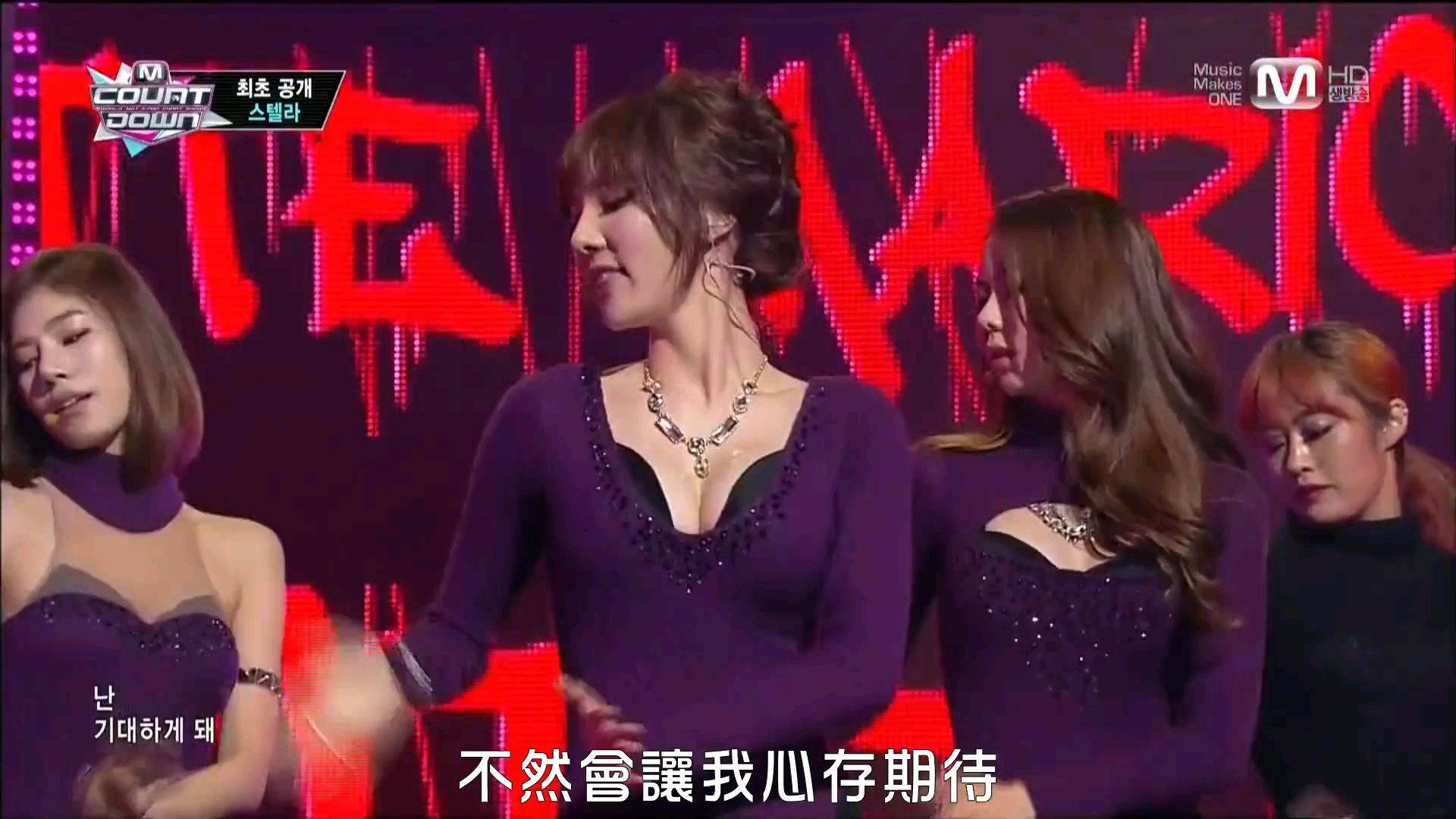 韩国女团,Stellar,牵线木偶