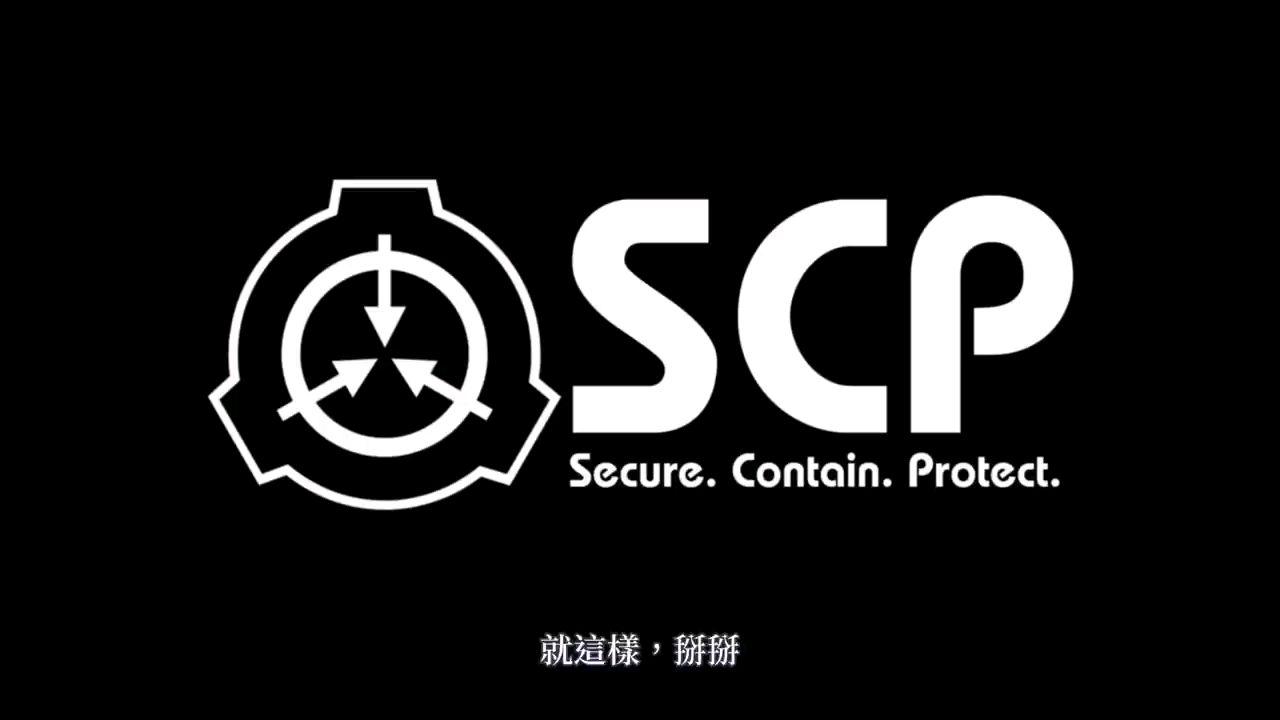 SCP基金會 SCP-191 機械女孩