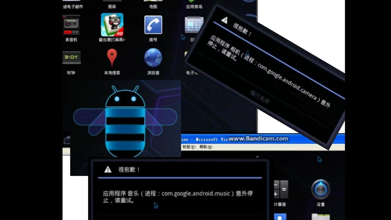 安卓3.0  你可能从未见过的版本  初体验