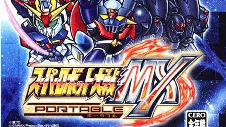 【战神流程】超级机器人大战MXP 第九话