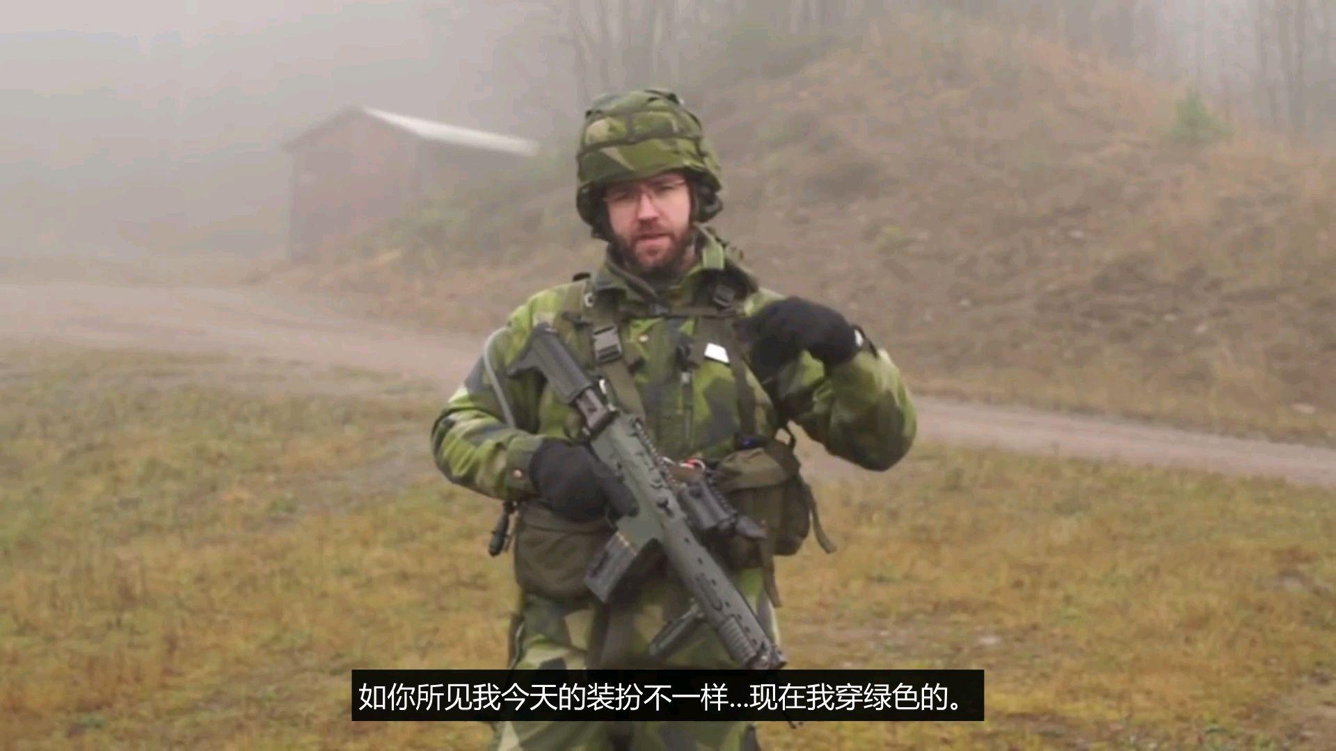 【英语/熟肉】一名瑞典现役军人介绍他的公发AK 5C