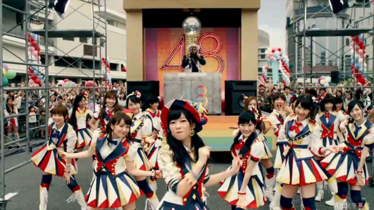 恋爱幸运曲奇(AKB48)