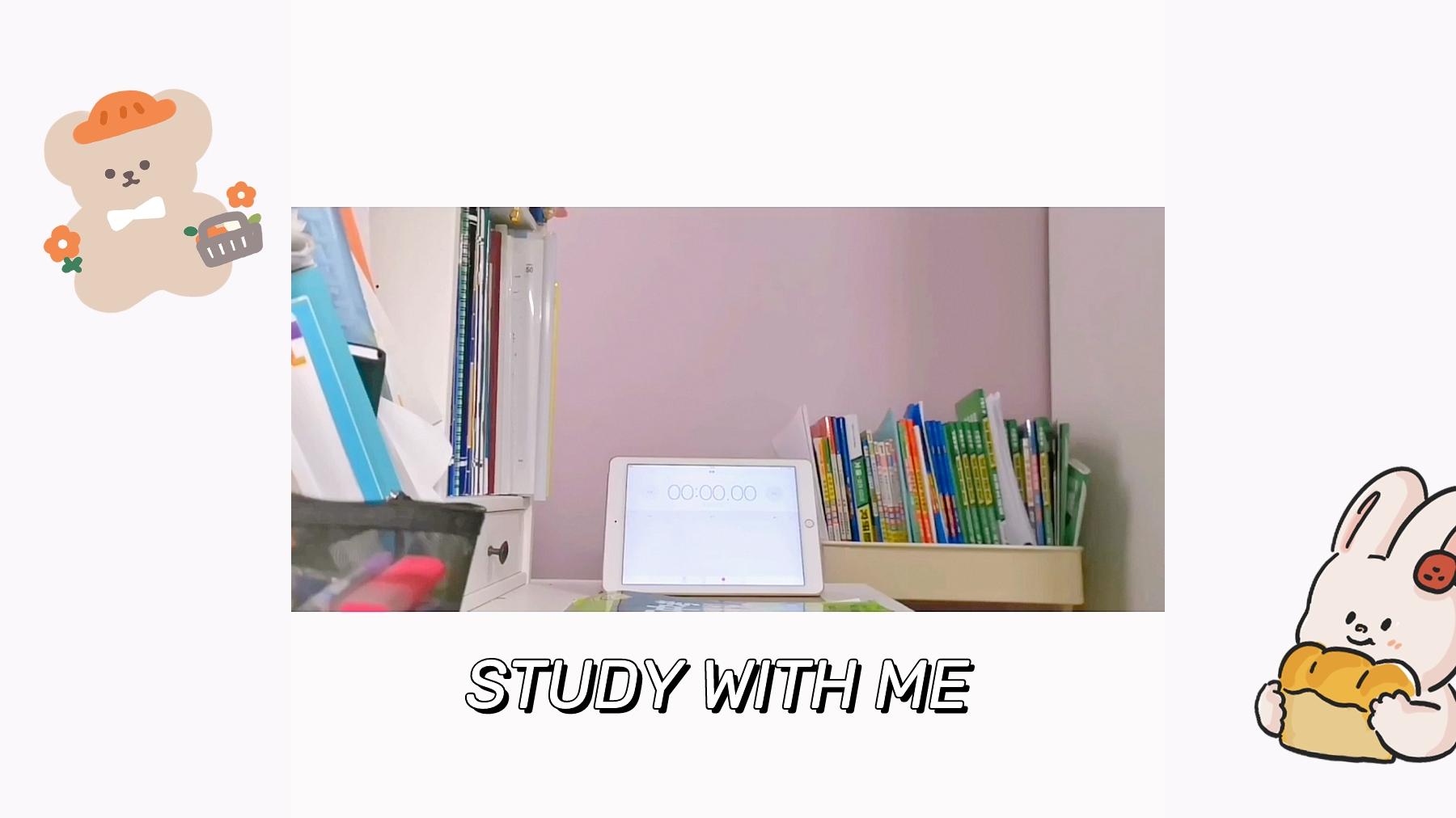 【Study With Isabella】日常计时学习|五三|生地复习