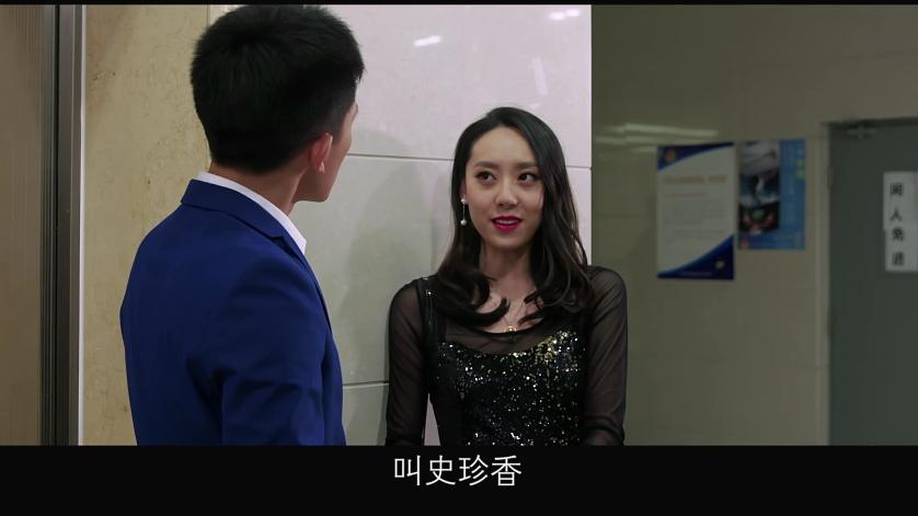 盘点电影里的奇葩沙雕名字 我叫史珍香 你这名字挺有味呀 我叫朴国昌 哈哈