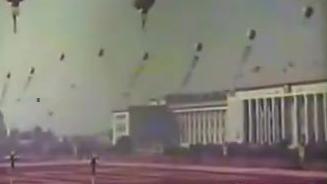 1966年国庆游行