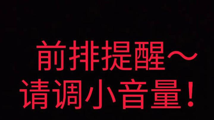 【周六狂欢24小时】无伴奏夺魂翻唱《爆刘继芬》