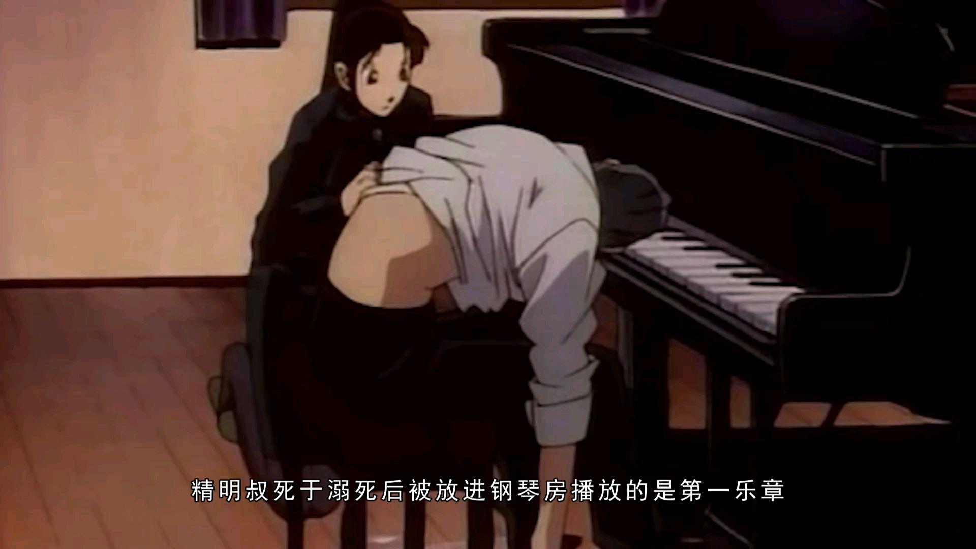 童年阴影系列:名侦探柯南最恐怖悬疑的一集,每当琴声响起就会有人惨死