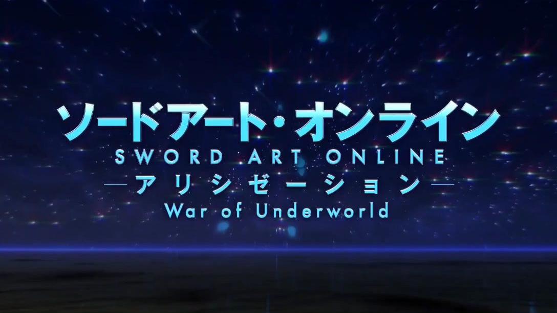 刀剑神域爱丽丝篇终章pv2