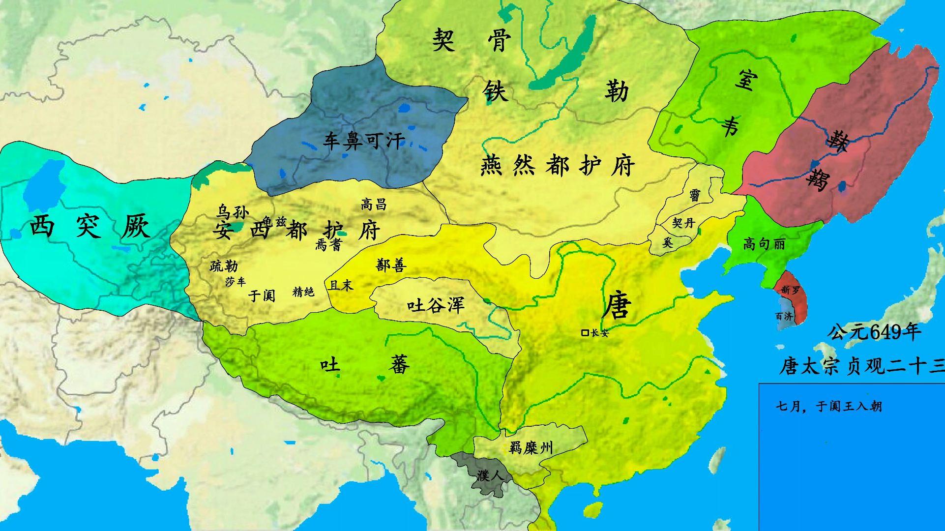 【历史地图】大唐百年(1)贞观之治