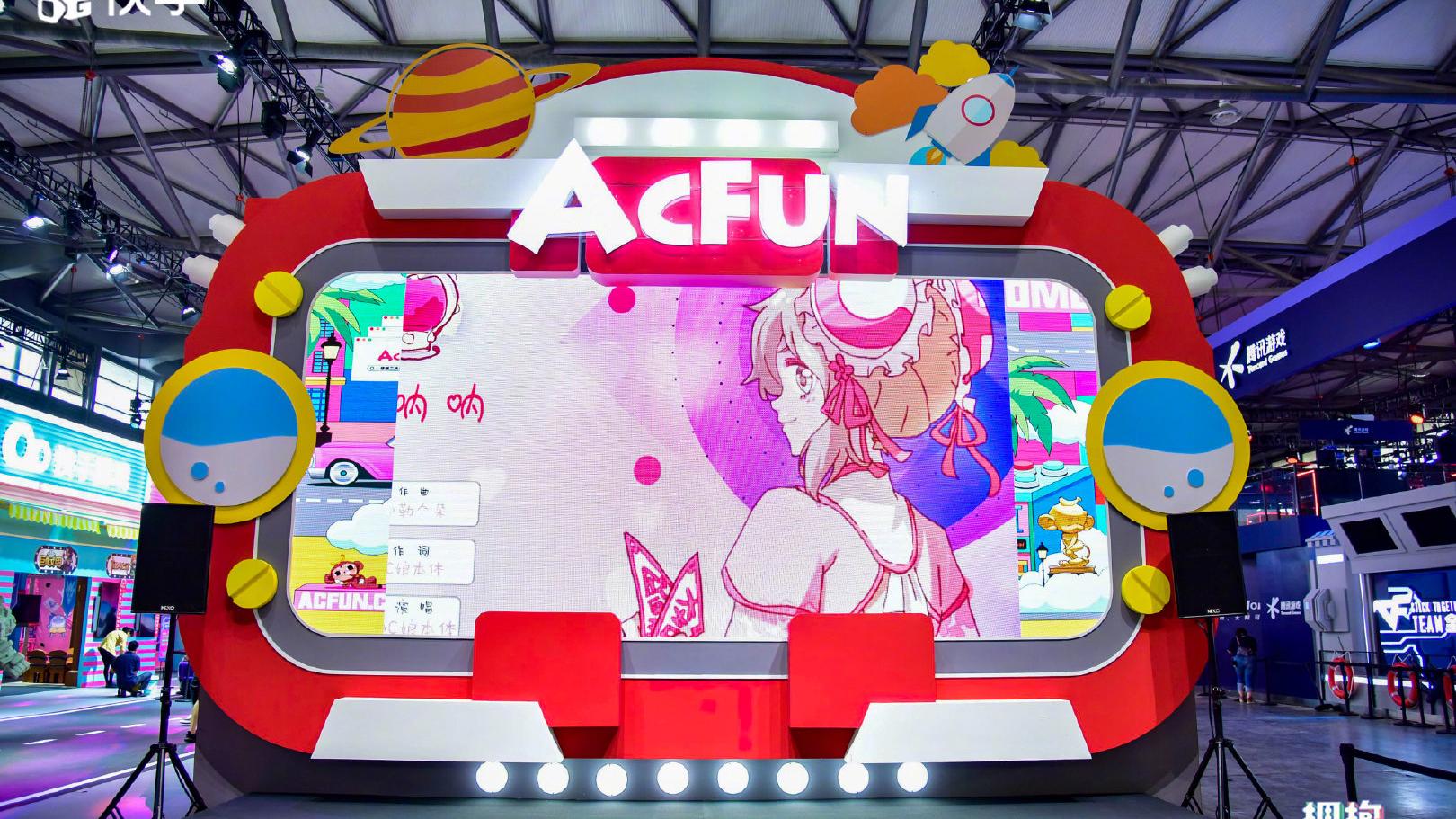 【CJ ACFUN现场】AC娘和绛紫来啦 CJ 快手主舞台 A站时间录屏