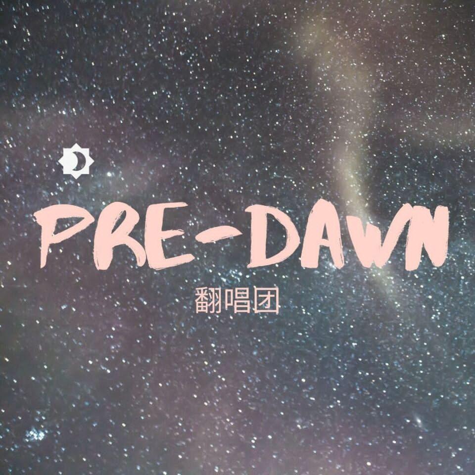 Pre-dawn翻唱团