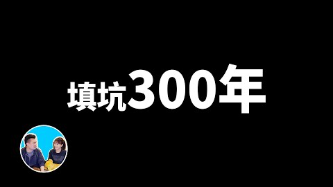 【老高】2020.7.8 新视频《折磨了天才们三百年的难题,费马最终定理 》