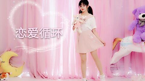 【JK】#JK蕉友#樱花祭JK跳舞,来恋爱循环吧