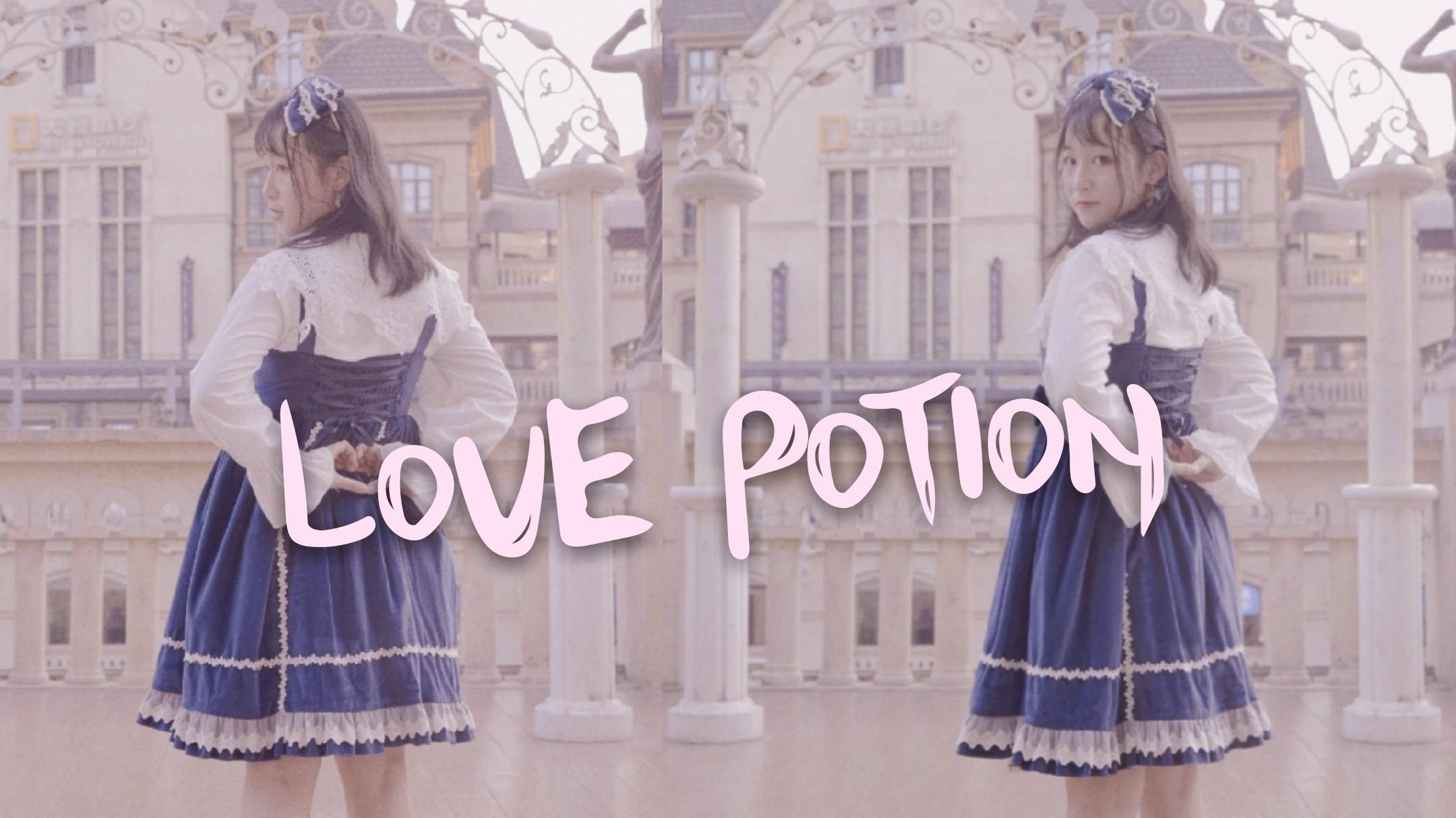 【Lolita】#LO裙蕉友# Love Potion♪点击收获澪姬的爱情药水吧♡