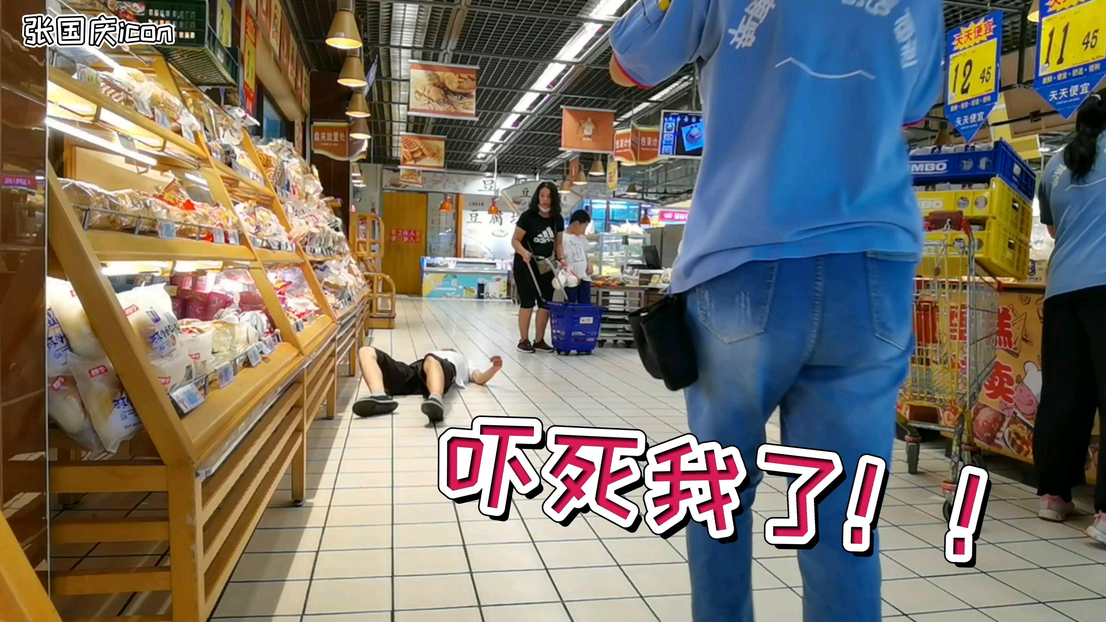 假装触电晕倒在地,路人和店员:吓死我了
