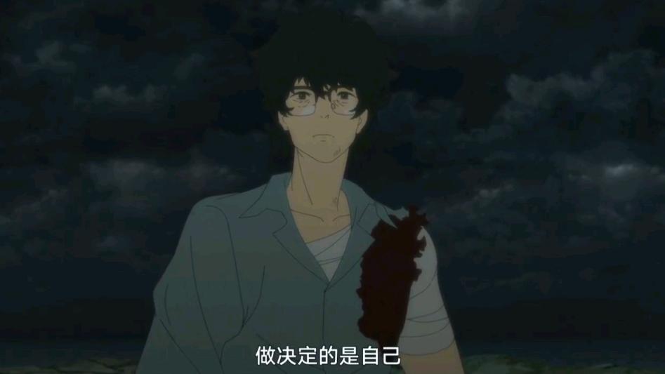 《日本沉没》的第九集的rap