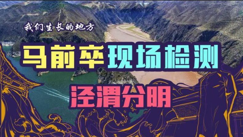【#我们生长的地方#】【马前卒西安游:中国十三个朝代为何定都西安?看看这项工程你就明白了!】