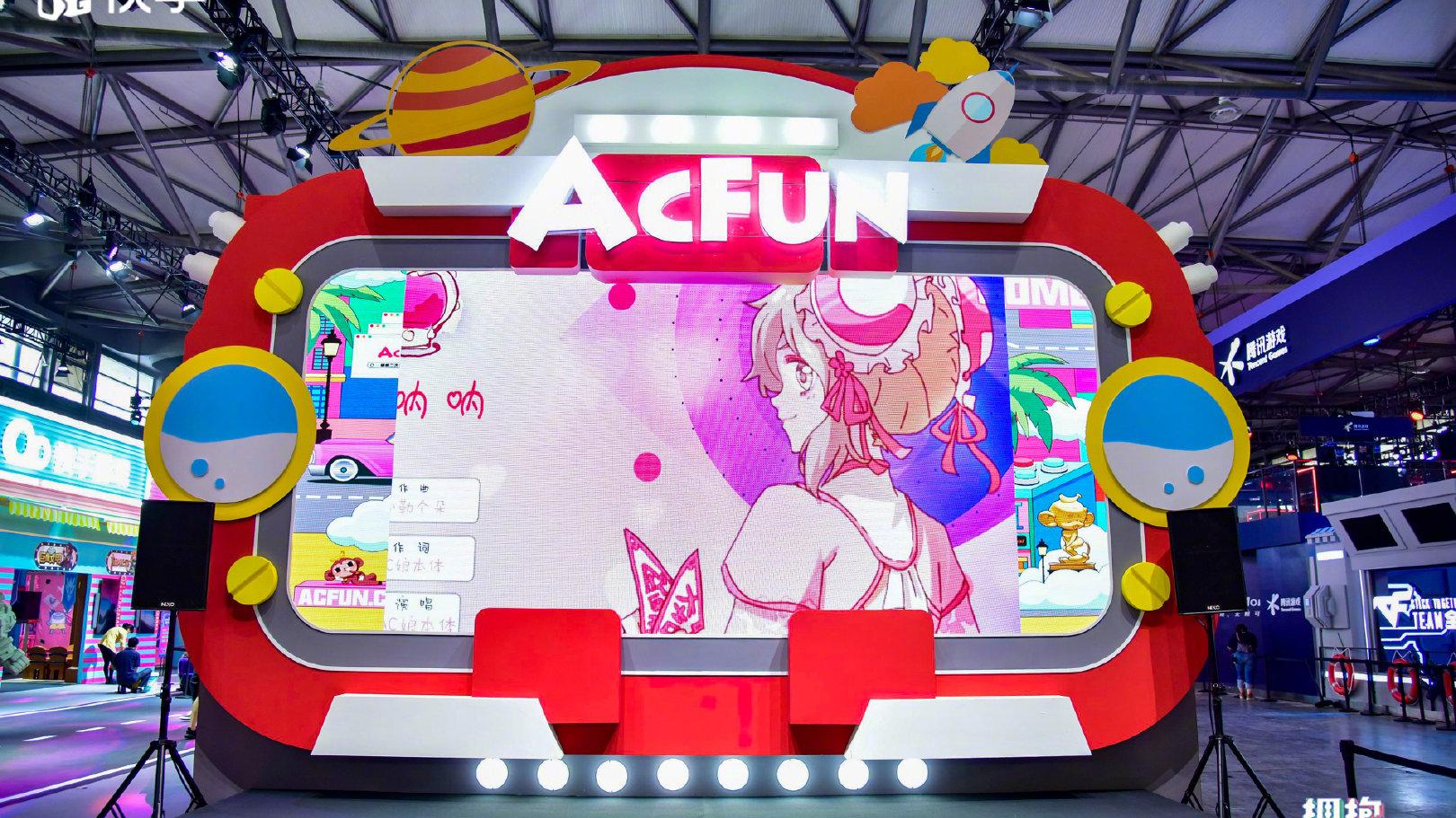 【CJ ACFUN现场】2020A站舞台最终场 紫颜 苏子怡 摸凹猫 雾奈奈舞蹈部分录屏