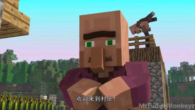 Annoying Villagers (烦人的村民)2- Minecraft Animation