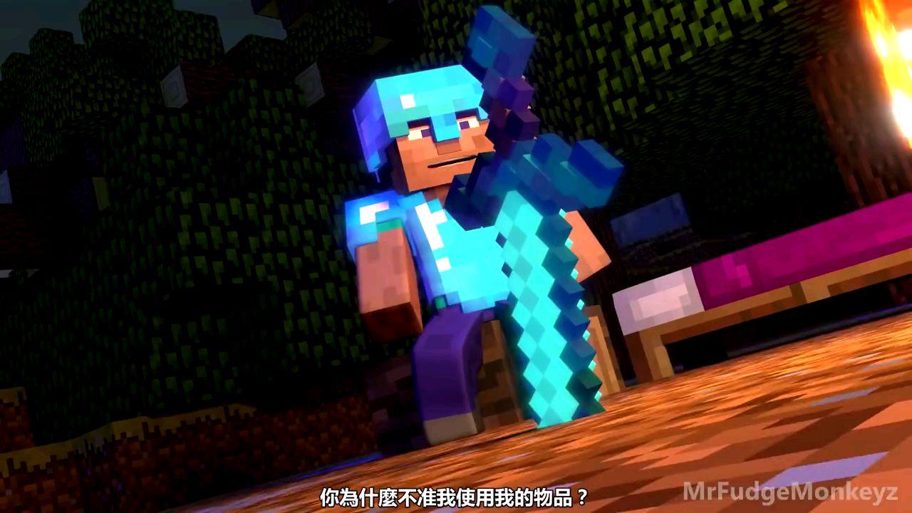 Annoying Villagers(烦人的村民)35 - Minecraft Animation