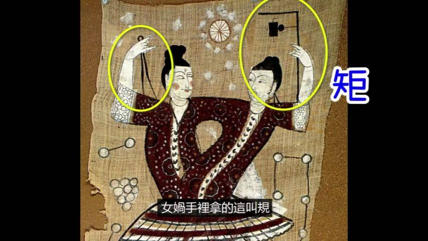 中國古代全都是外星人,而且和蘇美神話居然是一樣的