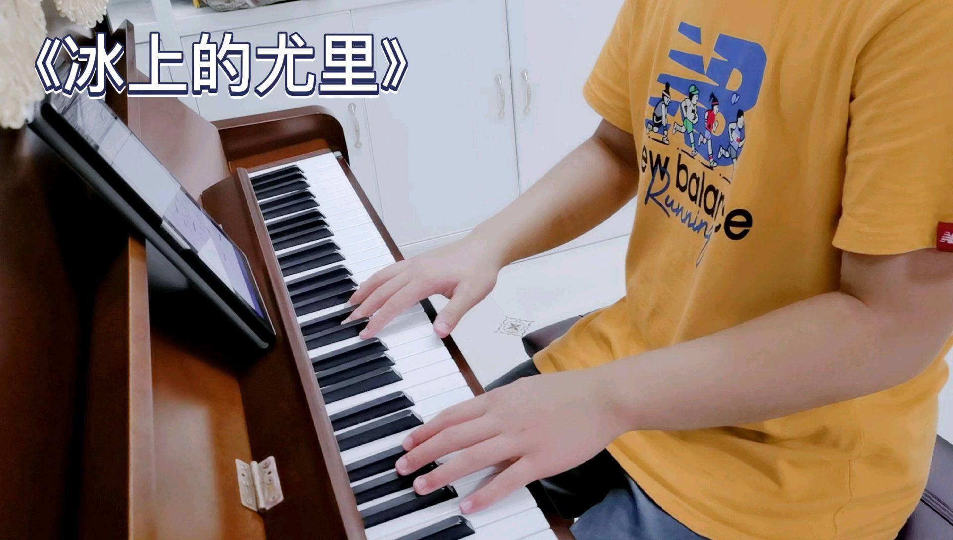 冰上的尤里钢琴曲《Yuri!! on Ice》