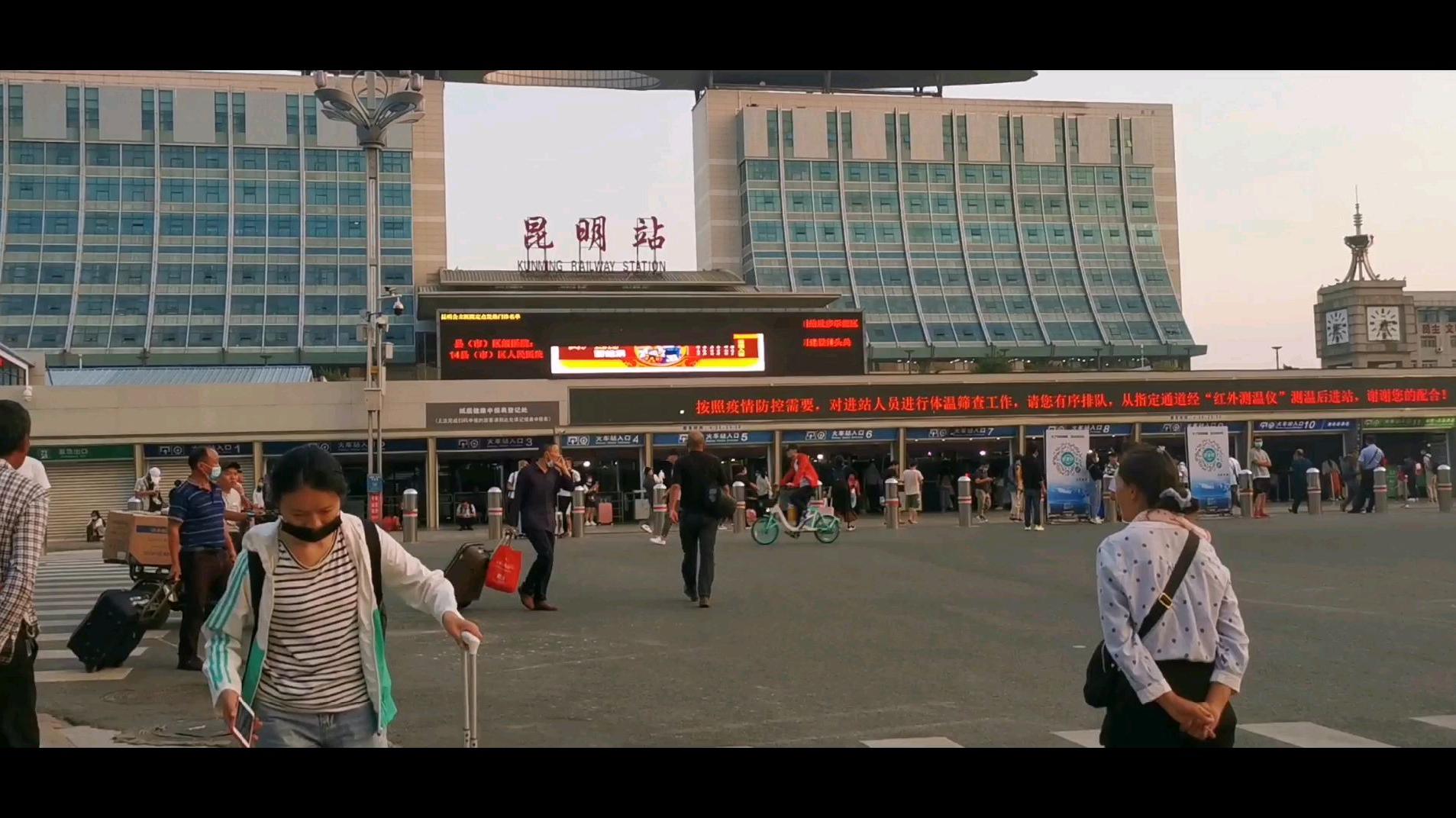 【云南】一个人的旅行 day1
