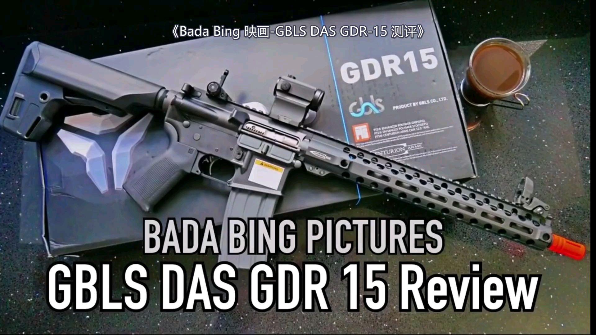 【熟肉字幕/英语】【Bada Bing】GBLS DAS GDR15电动回膛反物质发射器测评