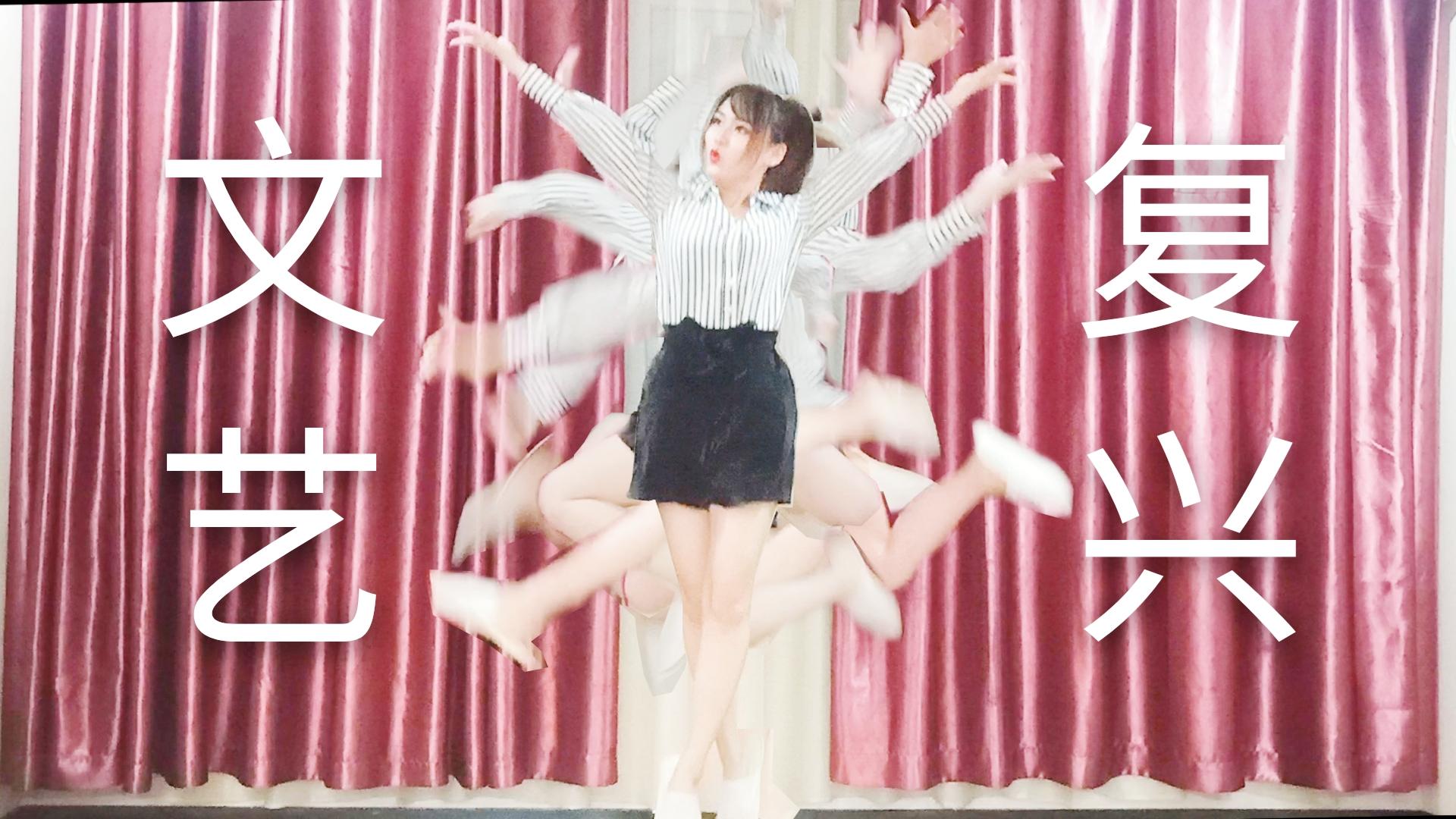 【合】舞见隔离14天都在做什么 截屏神舞get☆down
