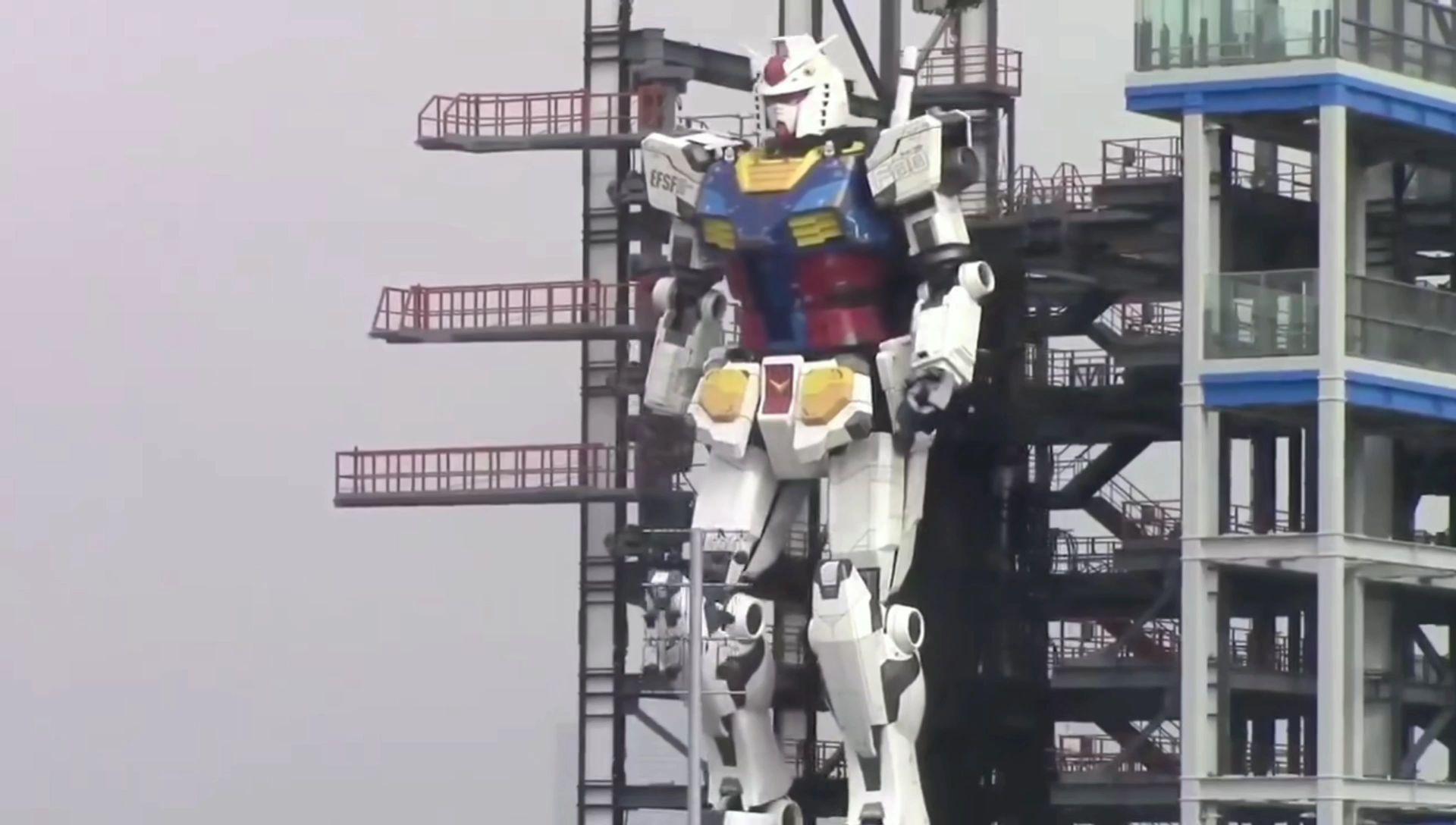 【Acer想看】日本横滨18米25顿高达动起来了