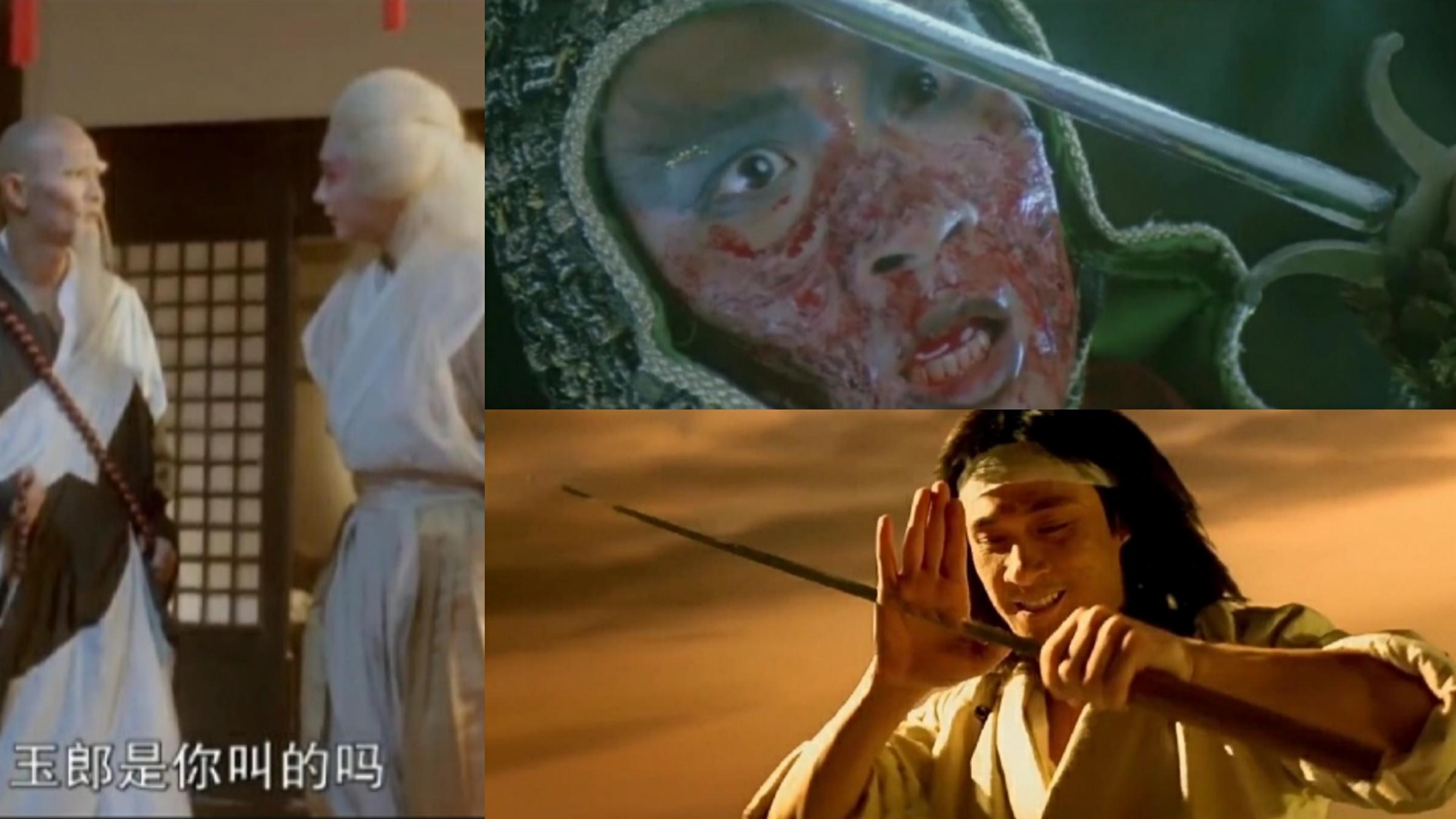 """盘点:吴镇宇所饰演的三个反派角色。""""玉郎是你叫的吗?"""""""